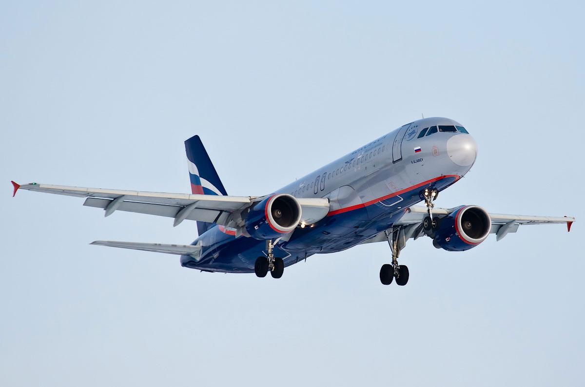 Пермской туристке не хватило места на борту Аэрофлота