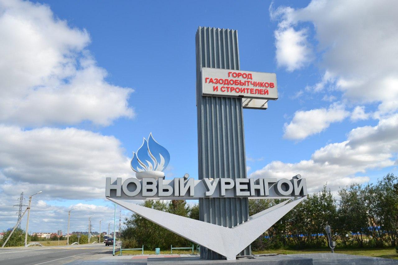 «Ямал» доставил пассажиров в Новый Уренгой вместо Тюмени