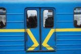 В метро Москвы пассажирка получила травмы