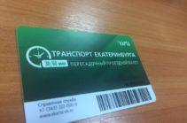 novaya_ekarta