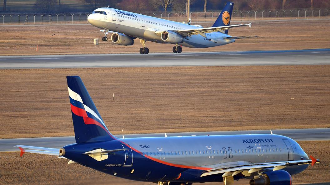 аэрофлот отмена рейса компенсация