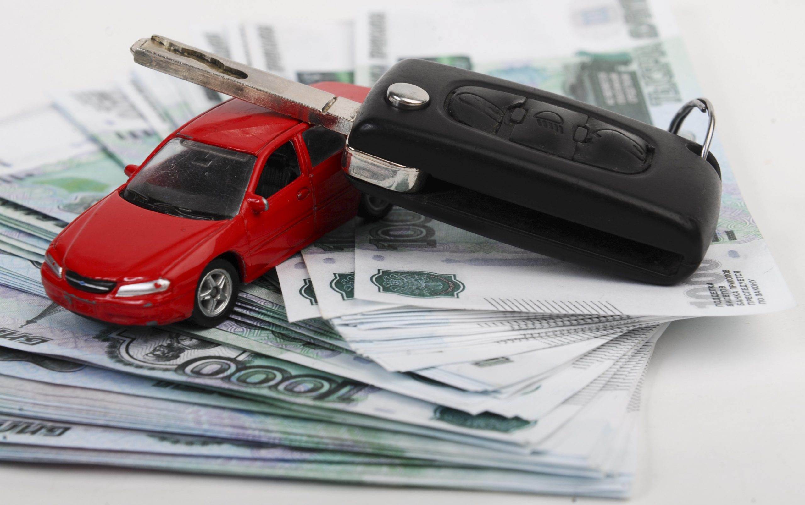 выдача займа под залог автомобиля мастер займ